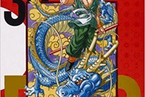 ドラゴンボール 超史集─SUPER HISTORY