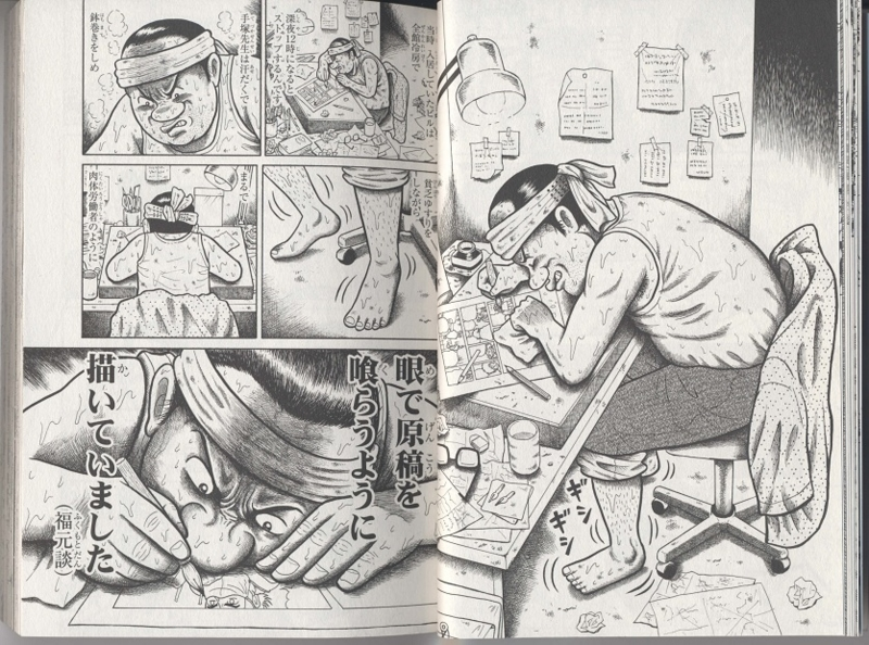ブラック・ジャック創作秘話〜手塚治虫の仕事場から〜 - 歴史本の感想文