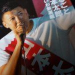 週刊 金曜日増刊 まるごと山本太郎 れいわ新撰組 2019年 11/28号 [雑誌]