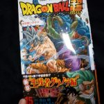 ドラゴンボール超 15(銀河パトロール編終了!)