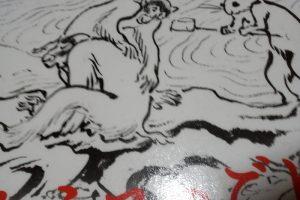 かえるのごほうび 絵巻「鳥獣人物戯画」より(類い稀なる快書)